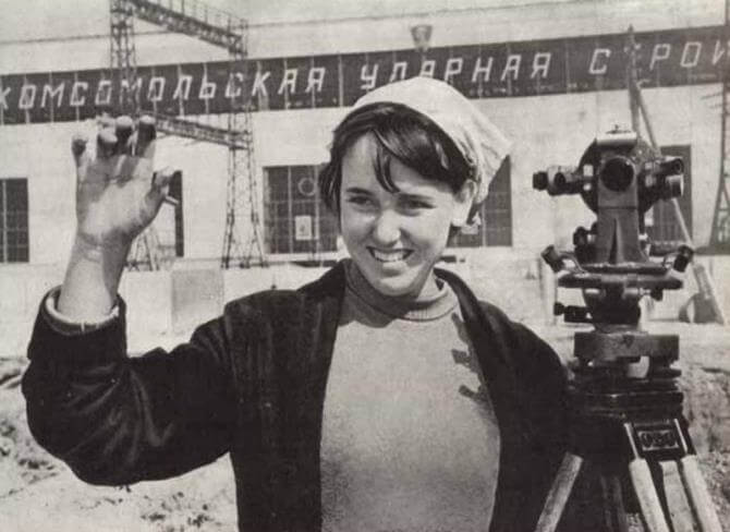 Девушка СССР